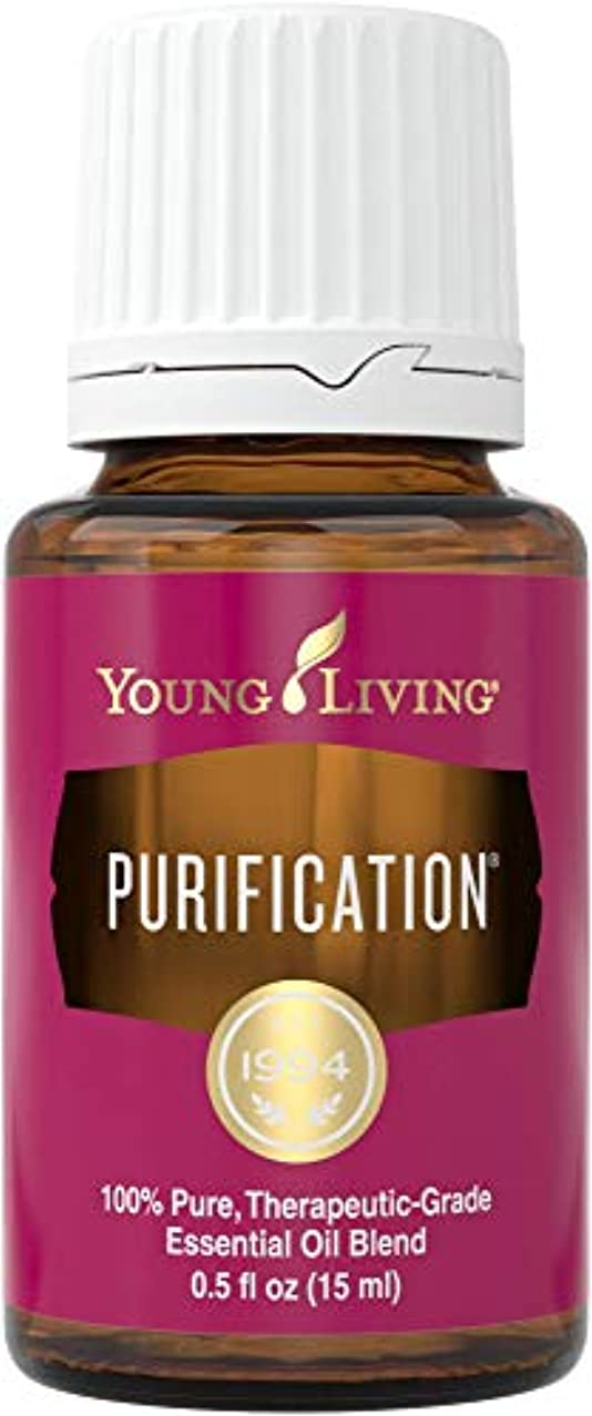 城安価なホールドオールヤングリビング Young Living ピューリフィケーション Purification エッセンシャルオイル 15ml