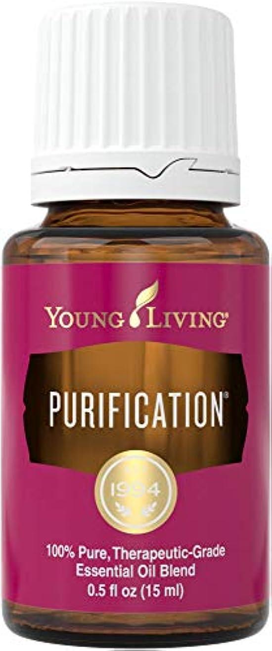 テレビ局仕様テープヤングリビング Young Living ピューリフィケーション Purification エッセンシャルオイル 15ml