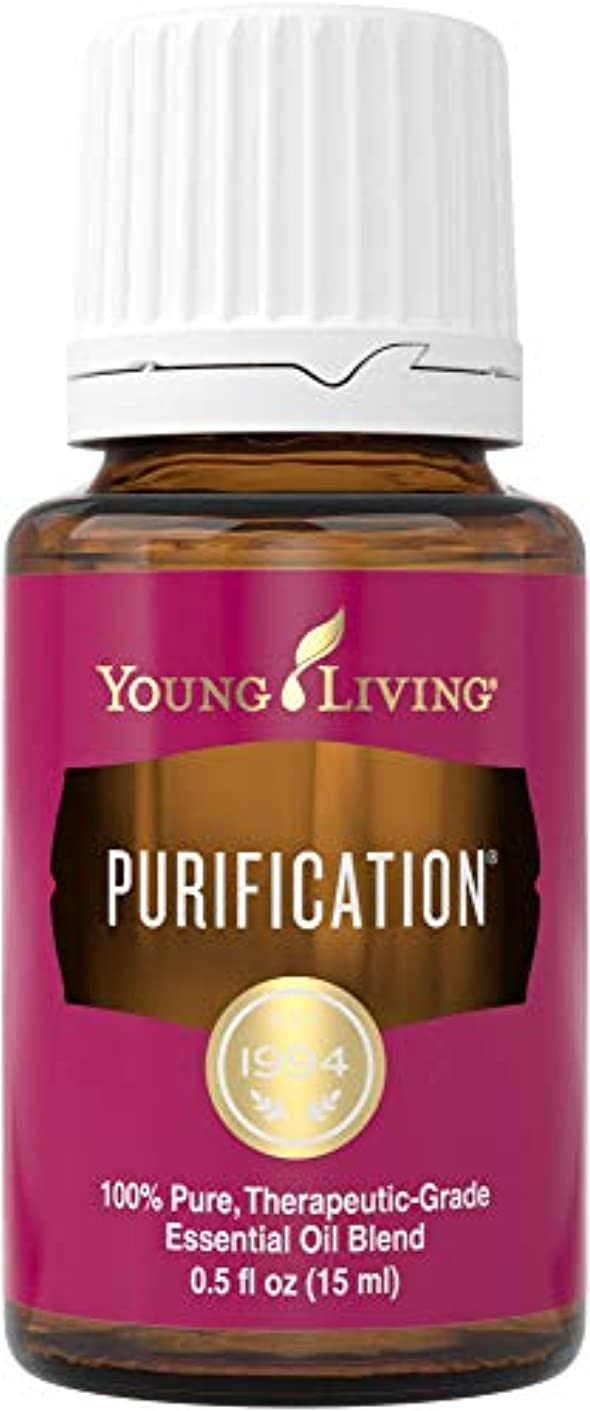 言語対応するキャンセルヤングリビング Young Living ピューリフィケーション Purification エッセンシャルオイル 15ml