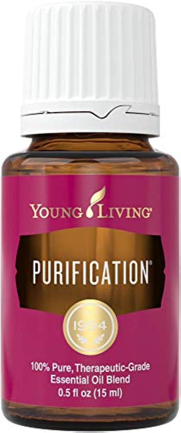 平和な図唯一ヤングリビング Young Living ピューリフィケーション Purification エッセンシャルオイル 15ml
