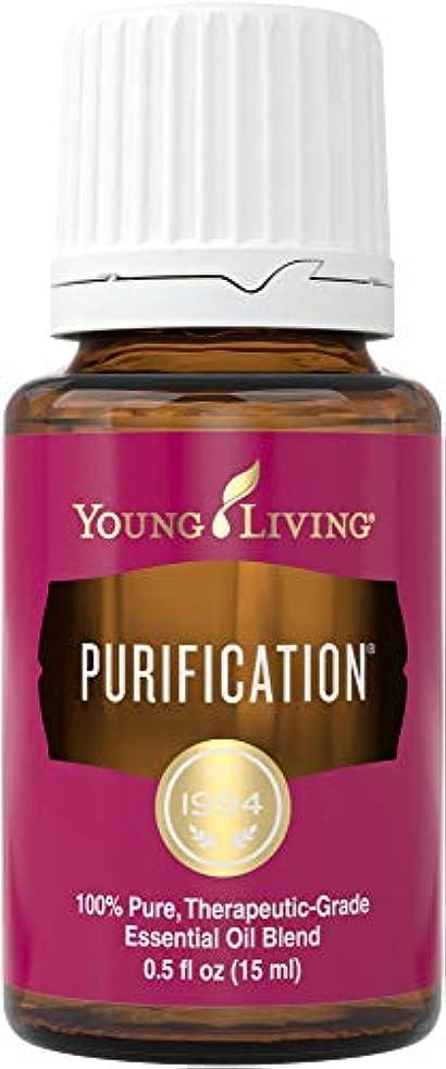 褒賞感じるたるみヤングリビング Young Living ピューリフィケーション Purification エッセンシャルオイル 15ml