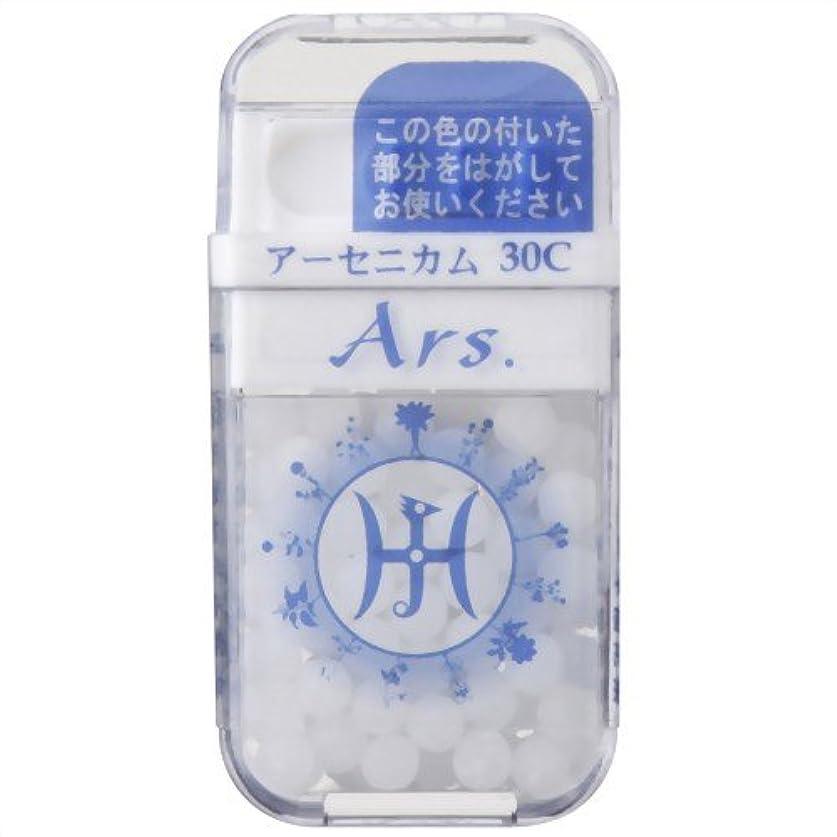 受け継ぐ塩カスケードホメオパシージャパンレメディー Ars.  アーセニカム 30C (大ビン)