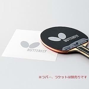 バタフライ(Butterfly) ラバー保護用粘着フイルムIII 75650