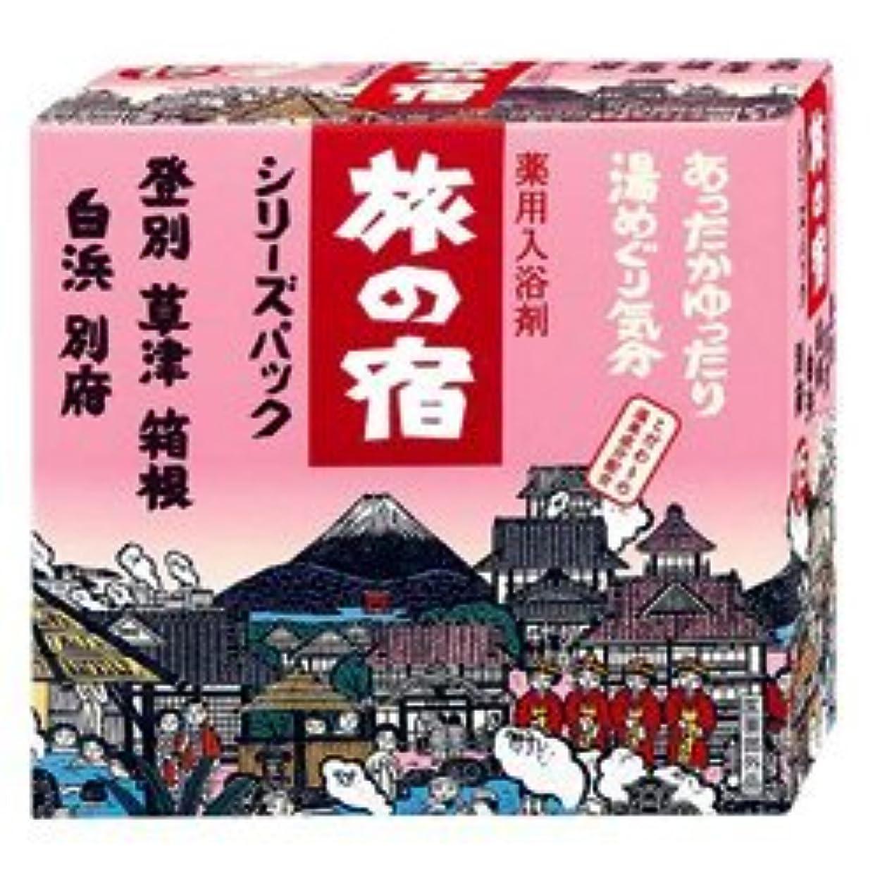 めまいうぬぼれカヌー【クラシエ】旅の宿 とうめい湯シリーズパック 15H ×10個セット