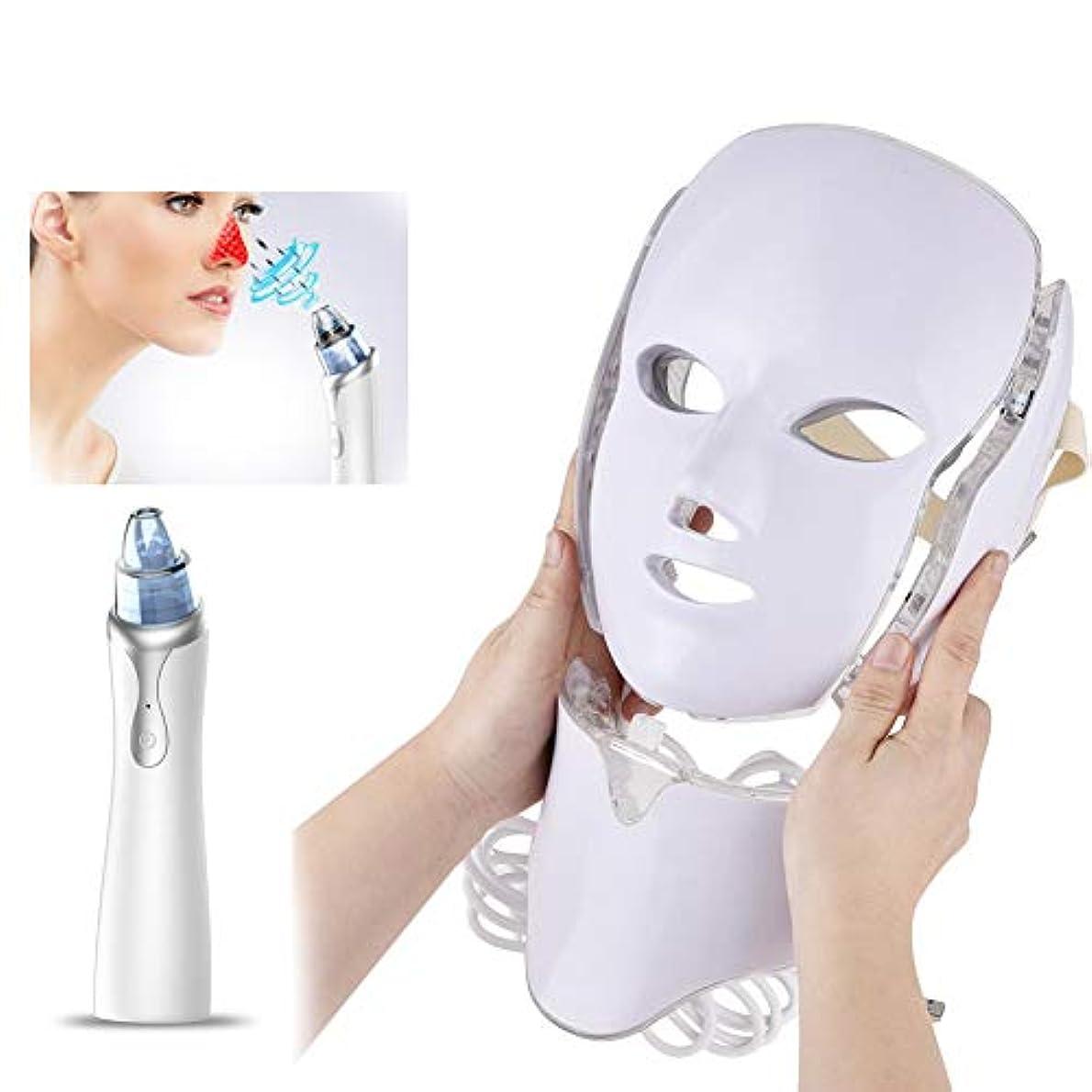 東ティモールバイパス自分アンチエイジングフォトンライトスキンリジュビネーションフェイシャルケア用美容マスクプロLEDライトセラピーマスク(ギフトブラックヘッドインストゥルメント)