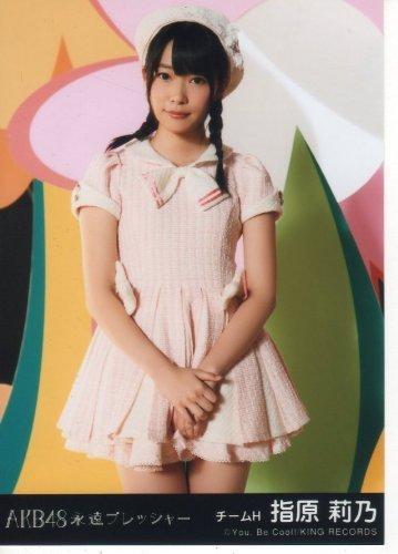 AKB48 公式生写真 永遠プレッシャー 劇場盤 初恋バタフライ Ver. 【指原莉乃】
