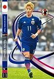柿谷 曜一朗 日本代表 ST パニーニフットボールリーグ Panini Football League 2014 02 pfl06-153