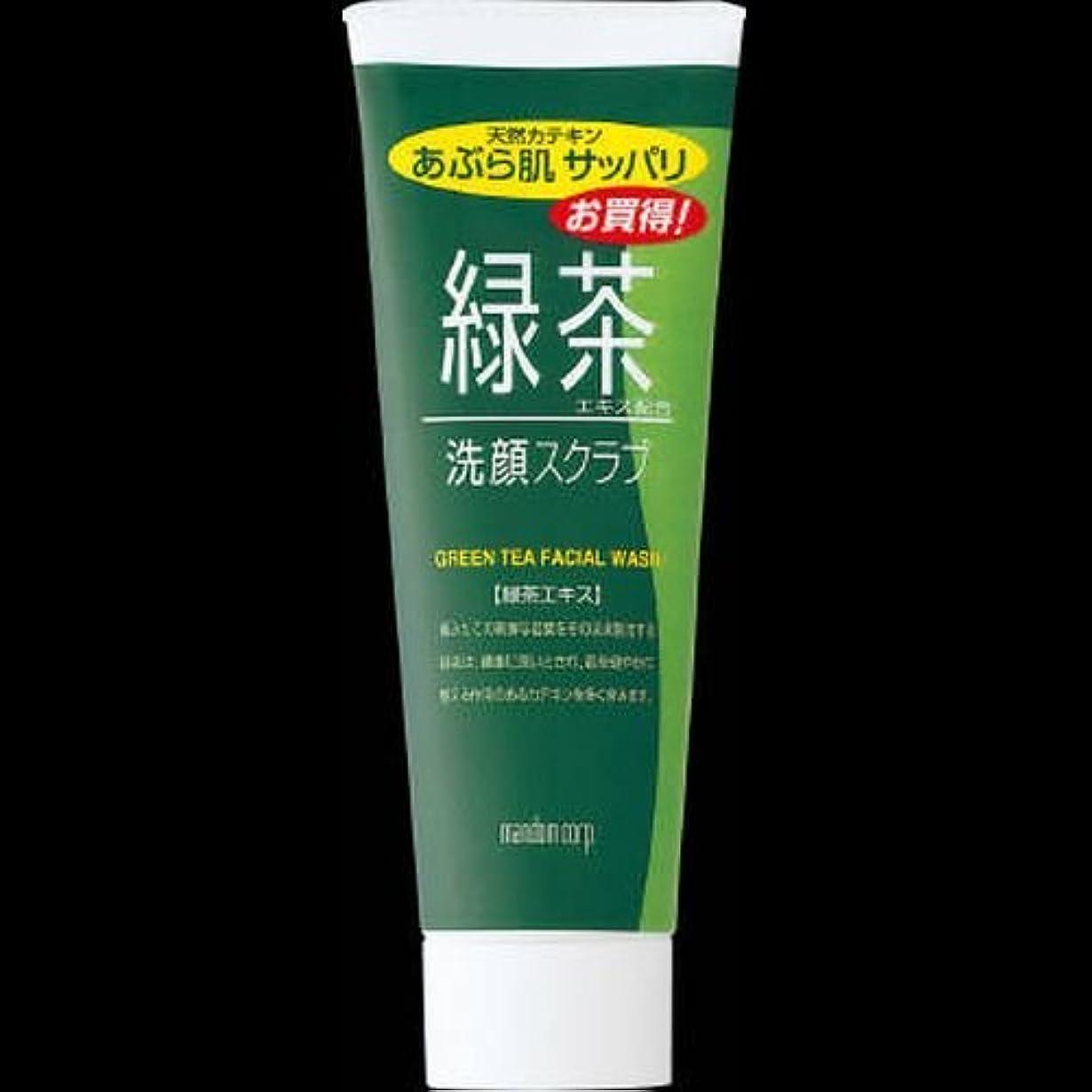 パウダー虎みなさん【まとめ買い】マンダム 緑茶洗顔スクラブ100g ×2セット