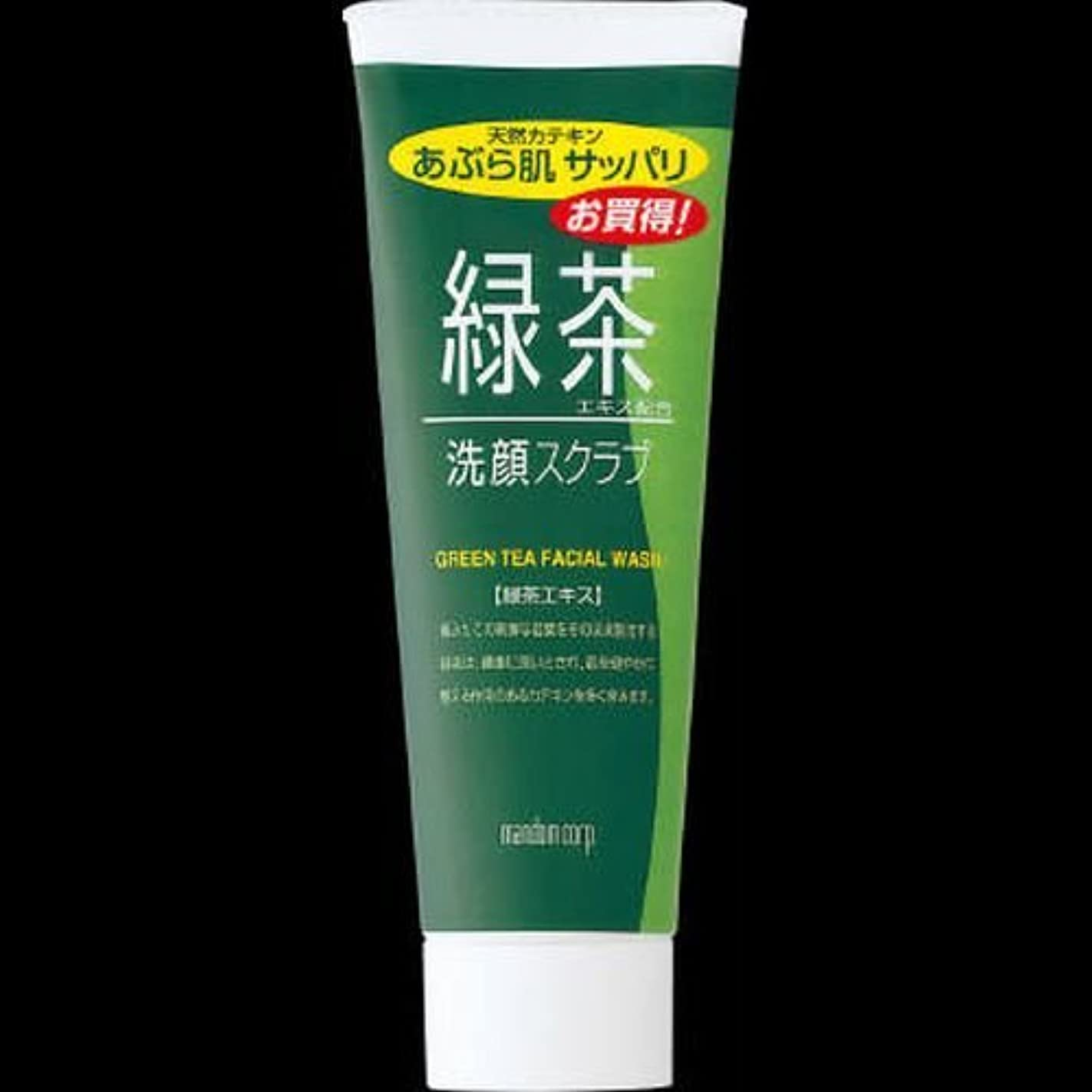無意識断線排気【まとめ買い】マンダム 緑茶洗顔スクラブ100g ×2セット