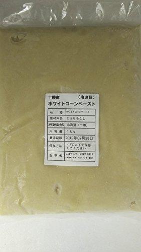北海道産(十勝)ホワイトコーンペースト 1�s×12P(P1680円)業務用 限定品 冷凍