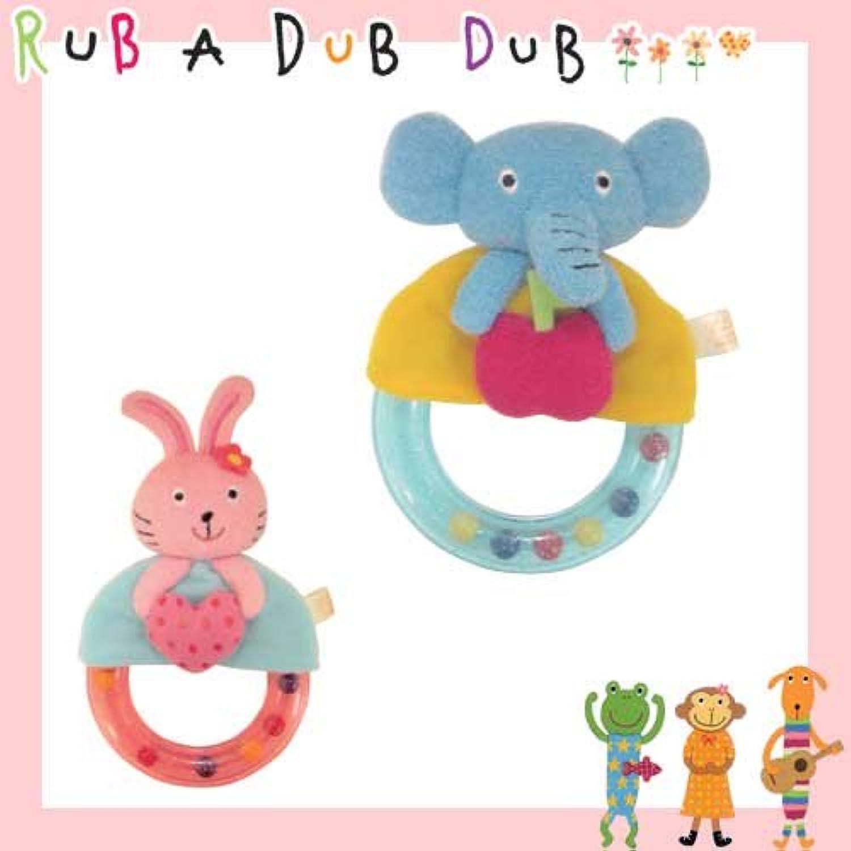 506105/RUB A DUB DUB/R.ベビーガラガラ「ゾウ」/モンスイユ/ラブアダブダブ/キッズ/ベビー/アニマル/おもちゃ/あそび/ゾウ
