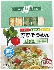 良品 野菜そうめん(トマト?ほうれん草?プレーン) 30g×6袋入