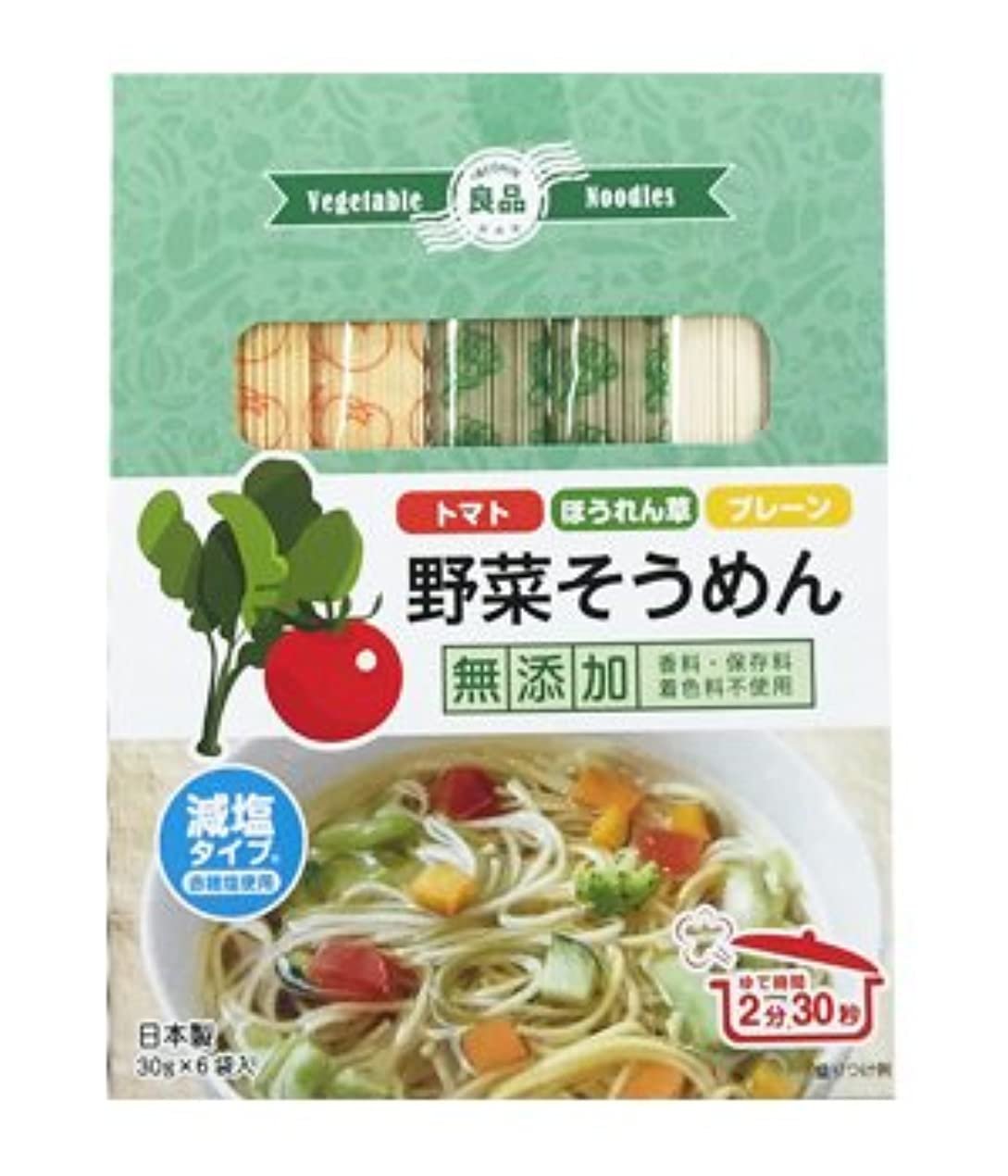 ペフバター海上良品 野菜そうめん(トマト?ほうれん草?プレーン) 30g×6袋入