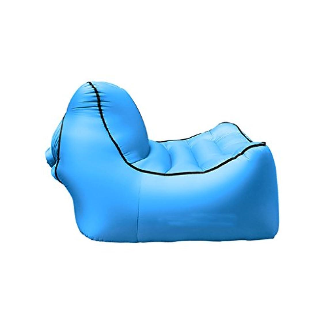 ハードウェア来て人事ソファー、怠惰なエアーソファインフレータブル屋外ポータブル折り畳み式椅子 (色 : 7)