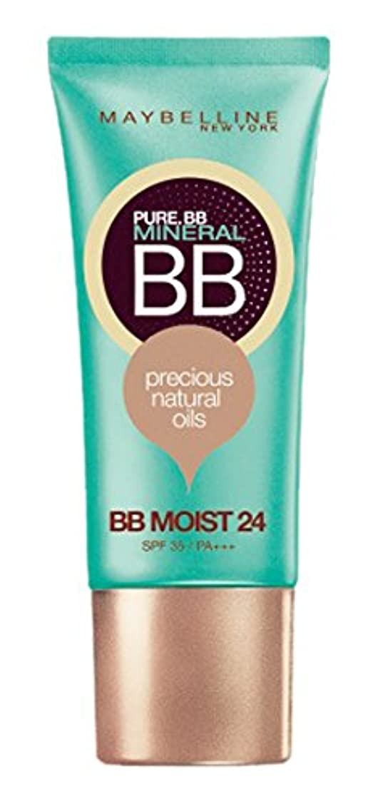 肺炎毛布質量メイベリン ピュアミネラル BB モイスト 01 ナチュラル ベージュ(標準色)