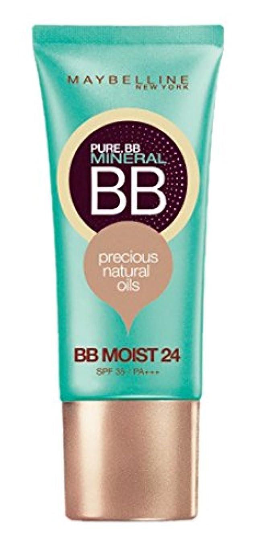 床鉛筆拾うメイベリン ピュアミネラル BB モイスト 01 ナチュラル ベージュ(標準色)