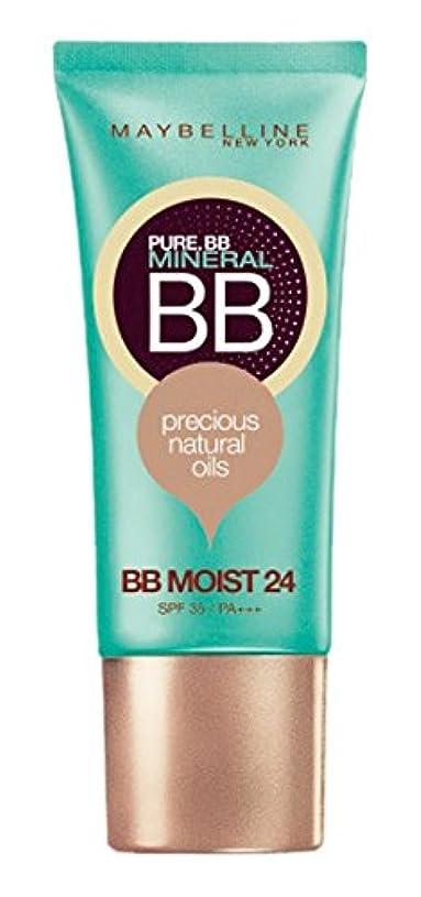 夫国際ジレンマメイベリン ピュアミネラル BB モイスト 01 ナチュラル ベージュ(標準色)