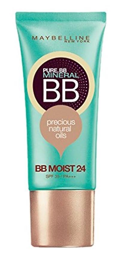 バラエティ不従順距離メイベリン ピュアミネラル BB モイスト 01 ナチュラル ベージュ(標準色)