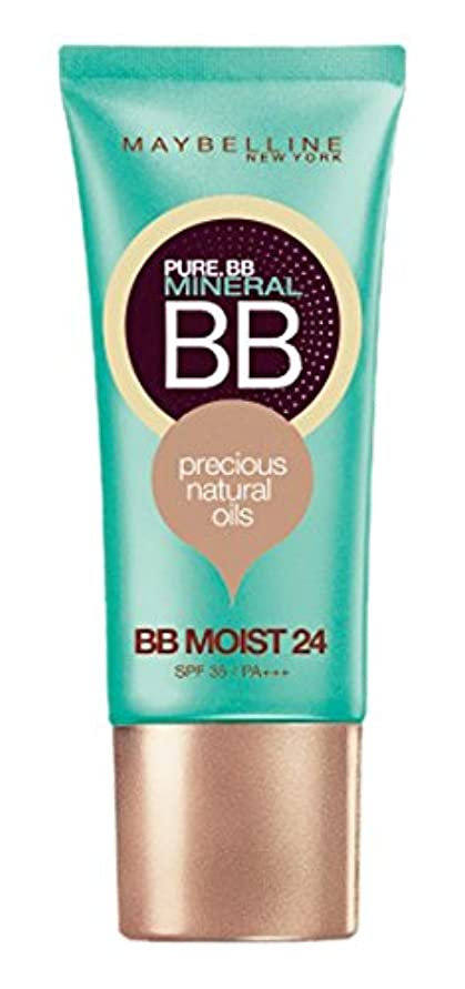 蜂イソギンチャクリストメイベリン ピュアミネラル BB モイスト 01 ナチュラル ベージュ(標準色)