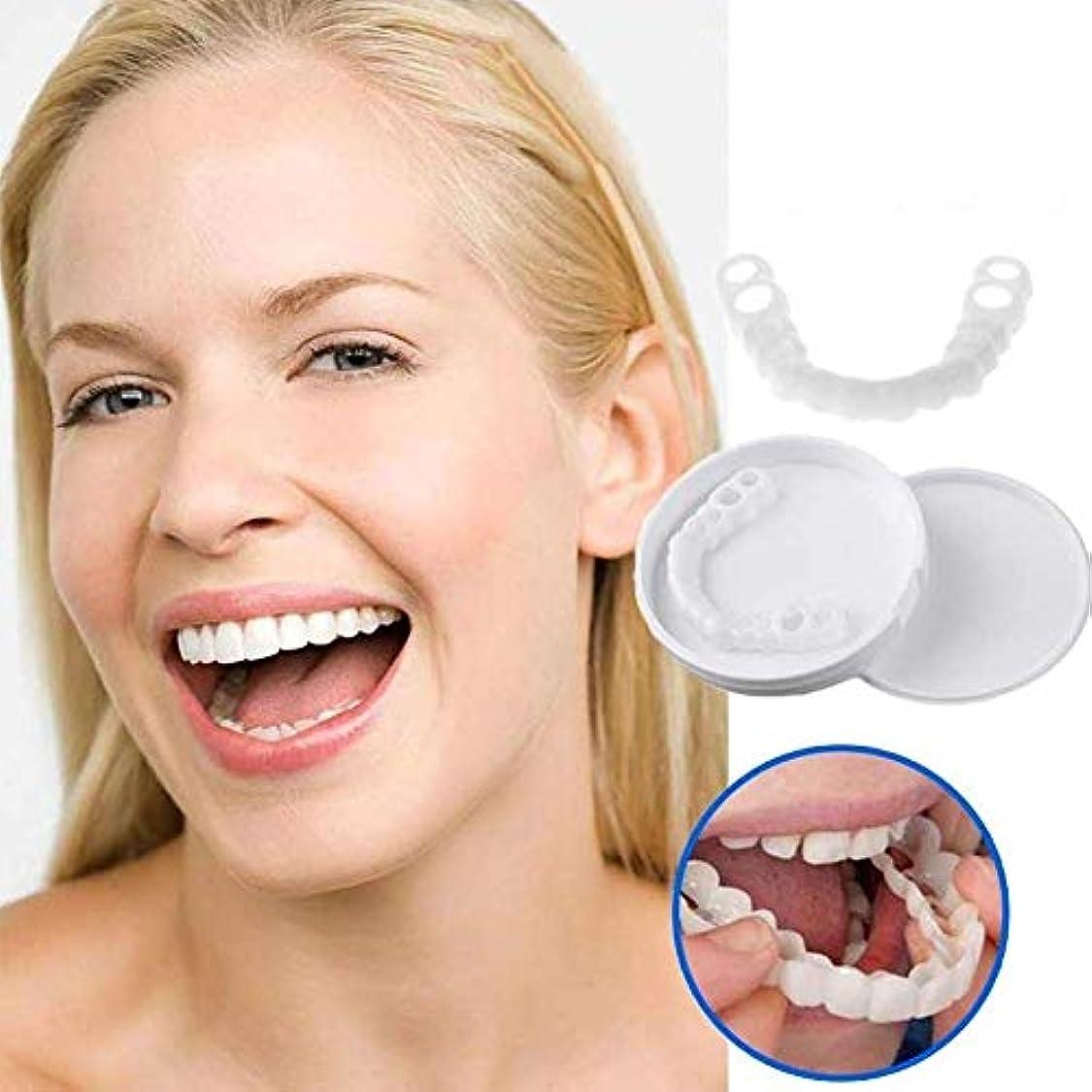 有毒な自治虚弱ベニアの歯の1ペア、化粧品の歯 - 一時的な笑顔と快適なフィット柔らかい化粧品の歯、すべてが最もフィットし、快適な上下のベニヤ - 歯のベニア(下+上)