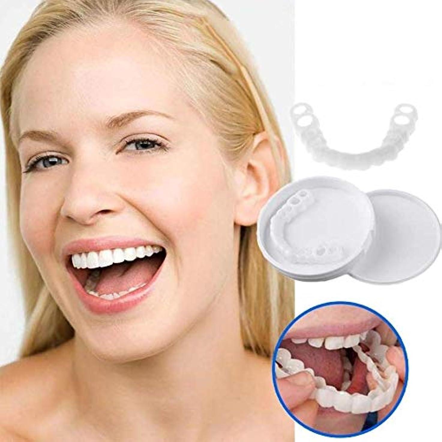 ポルトガル語輸血ビームベニアの歯の1ペア、化粧品の歯 - 一時的な笑顔と快適なフィット柔らかい化粧品の歯、すべてが最もフィットし、快適な上下のベニヤ - 歯のベニア(下+上)