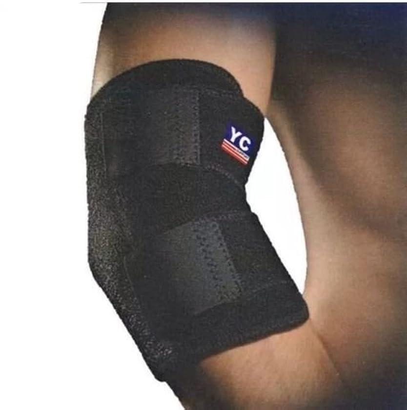 バッジ剪断苦しめるネオプレン 調節可 肘サポート テニス 関節炎 巻き付け固定具 ジム スポーツ