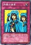 遊戯王シングルカード 和睦の使者 ノーマル sd15-jp036