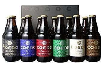 COEDOビール(コエドビール) 瓶333ml 12本セット