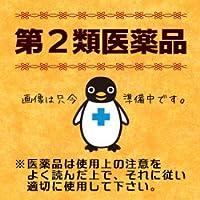 【第2類医薬品】JPS漢方顆粒-67号 180包 ×3