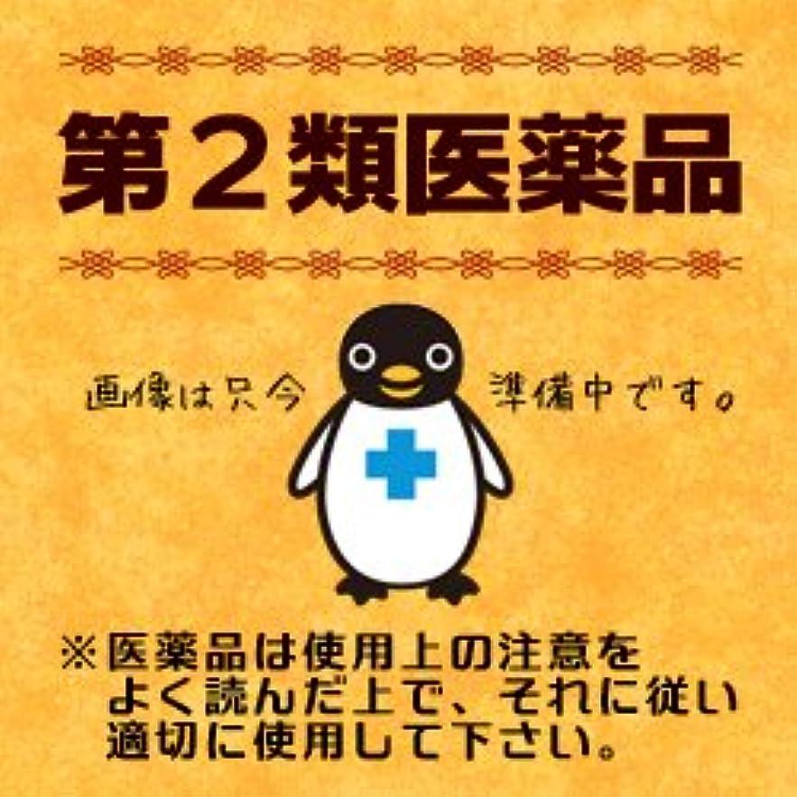 宝リンス感心する【第2類医薬品】JPS漢方顆粒-69号 12包 ×3