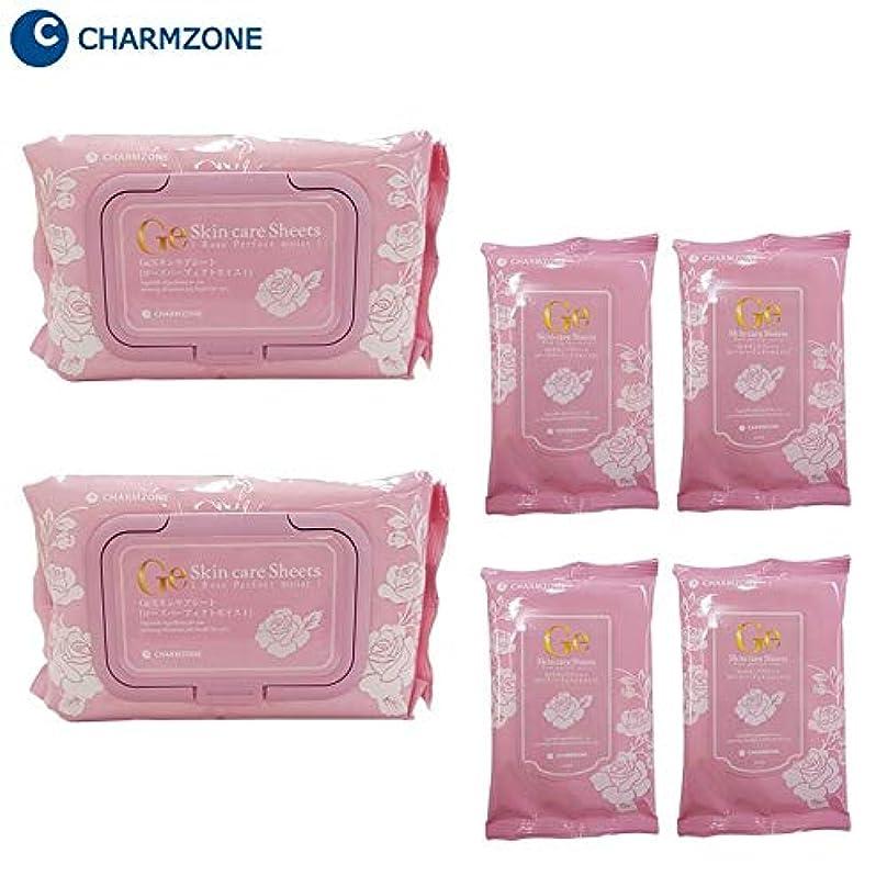 貧しいセラー企業韓国コスメ チャームゾーン Ge スキンケアシート ローズパーフェクトモイスト 160枚(1包60枚×2個、1包10枚×4個)セット RPM160