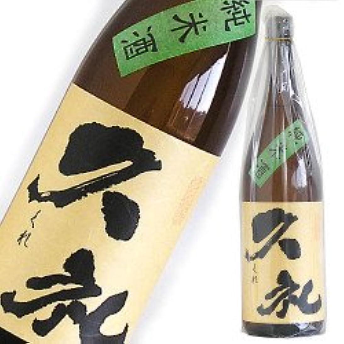 抽選補助金複雑な西岡酒造 純米酒 久礼 1800ml