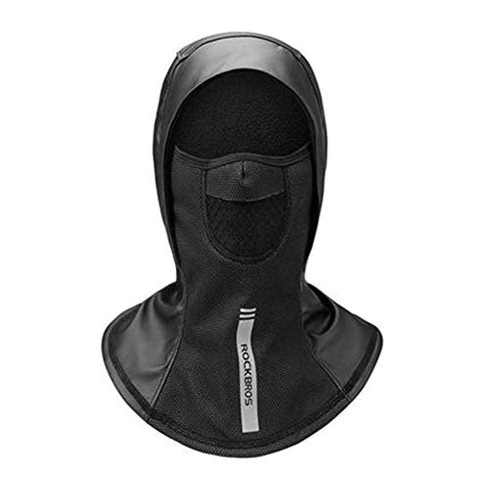 酔ったシロクマどこにでもオートバイに適した通気穴を備えた防水フリース生地防風スキーマスク、アウトドアスポーツマスクに一般的なサイズに乗って
