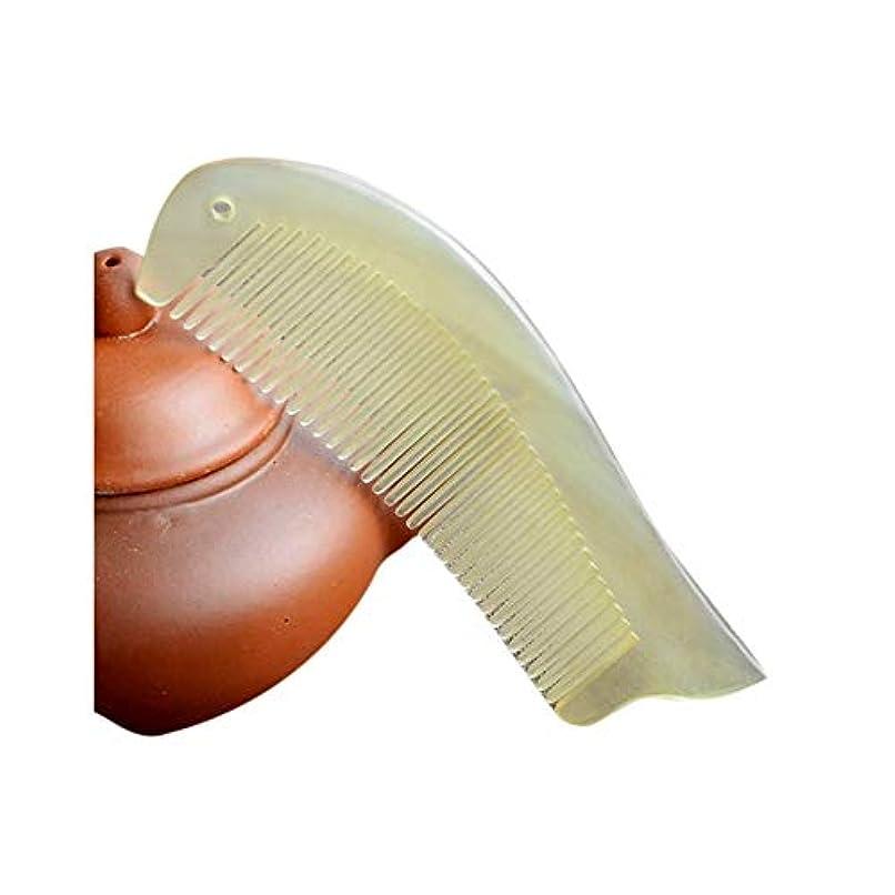 想定する着替える過ちFashian魚の形ナチュラルシープホーンくし - 女性と男性のための静的もつれ解除ファイン歯のくし ヘアケア