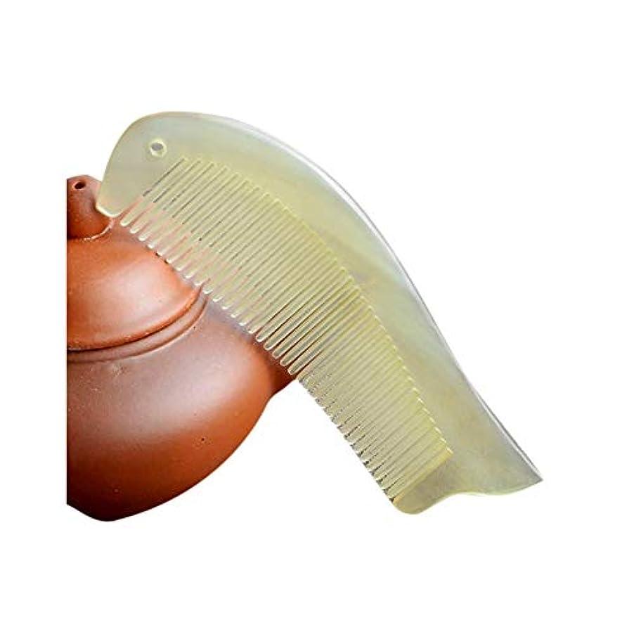 キャッチ愛撫長方形Fashian魚の形ナチュラルシープホーンくし - 女性と男性のための静的もつれ解除ファイン歯のくし ヘアケア