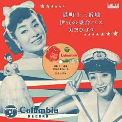 美空ひばり生誕80周年記念コンサートが開催!東京ドームで行われた不死鳥コンサート2017をレポート!の画像