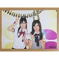 AKB48 涙サプライズ 新星堂特典 生写真 渡辺麻友 小野恵令奈