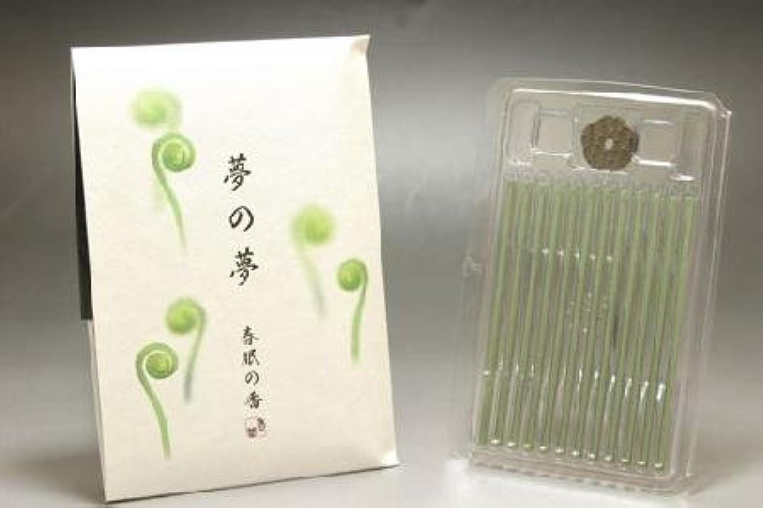 あいさつシダエージェント日本香堂のお香 夢の夢 春眠の春(はるねむり)のお香 スティック型12本入