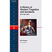 世界の重大事件 A History of Western Tragedies and Accidents (ラダーシリーズ Level 4)