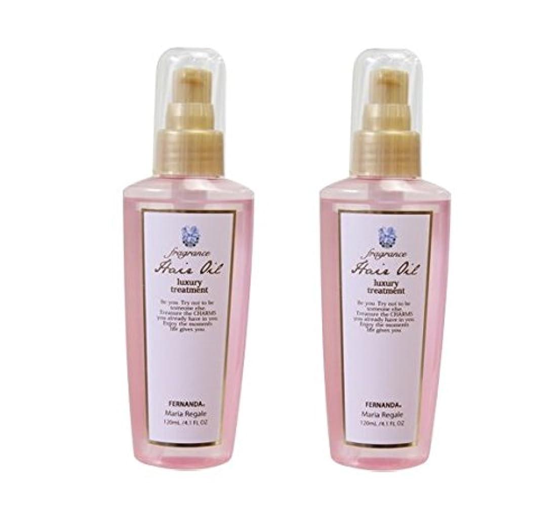 スカーフ請う正直FERNANDA(フェルナンダ) Hair Oil Maria Regale (ヘアーオイル マリアリゲル)×2個セット