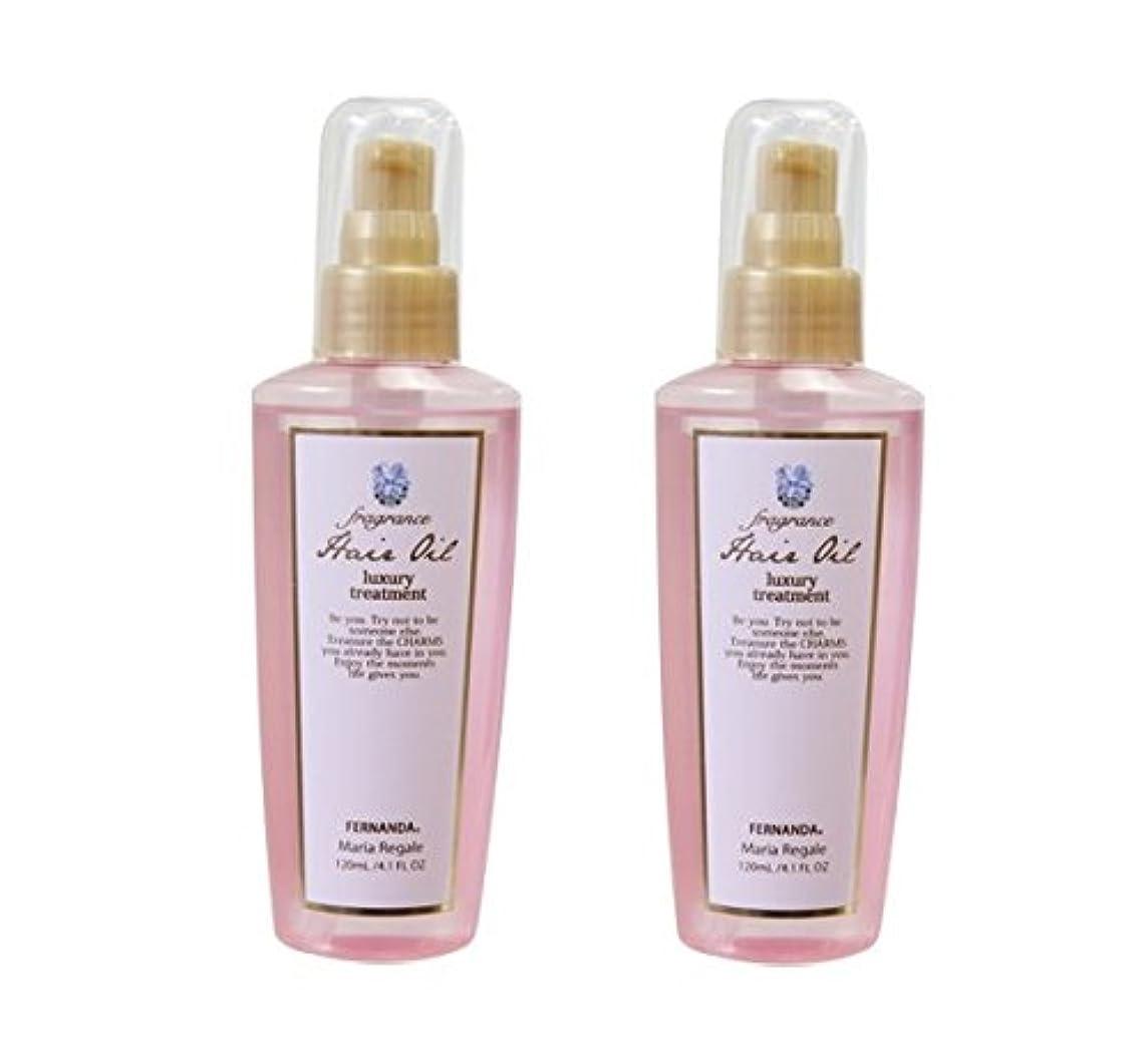 実際のおもちゃ文献FERNANDA(フェルナンダ) Hair Oil Maria Regale (ヘアーオイル マリアリゲル)×2個セット