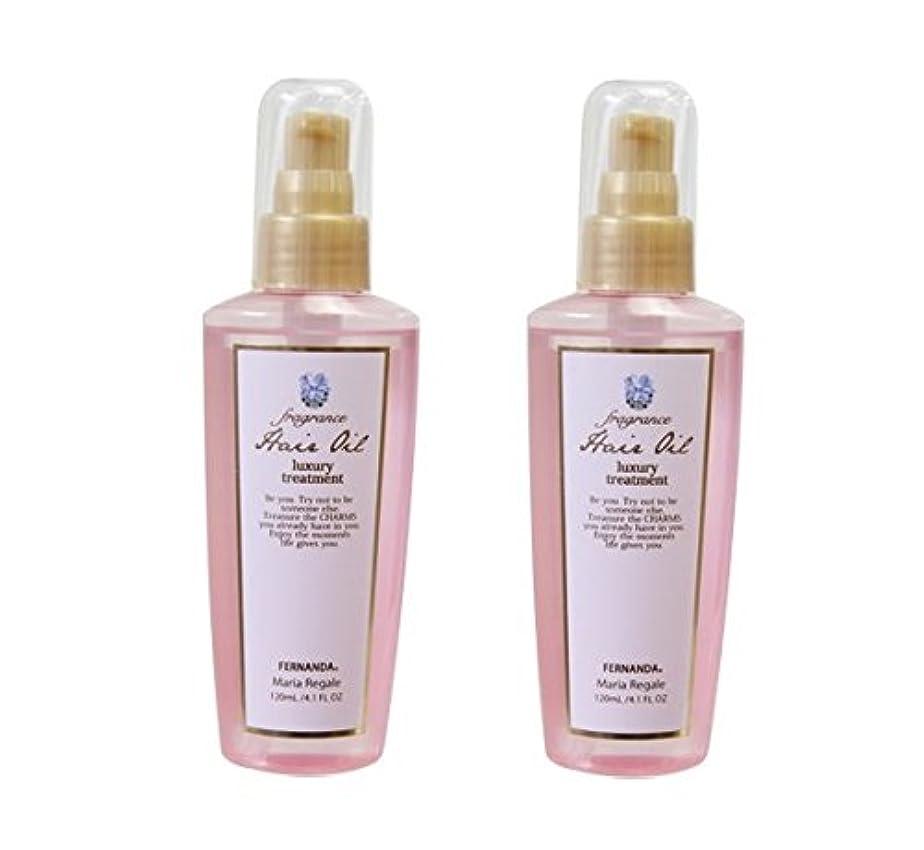 インポートジョセフバンクス感謝FERNANDA(フェルナンダ) Hair Oil Maria Regale (ヘアーオイル マリアリゲル)×2個セット