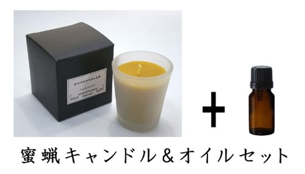 タッチ故意に美的蜜蝋キャンドル&オイルセット イランイラン/YLANGYLANG