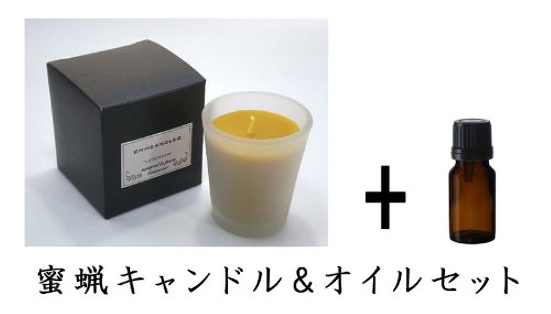インシュレータクック針蜜蝋キャンドル&オイルセット イランイラン/YLANGYLANG