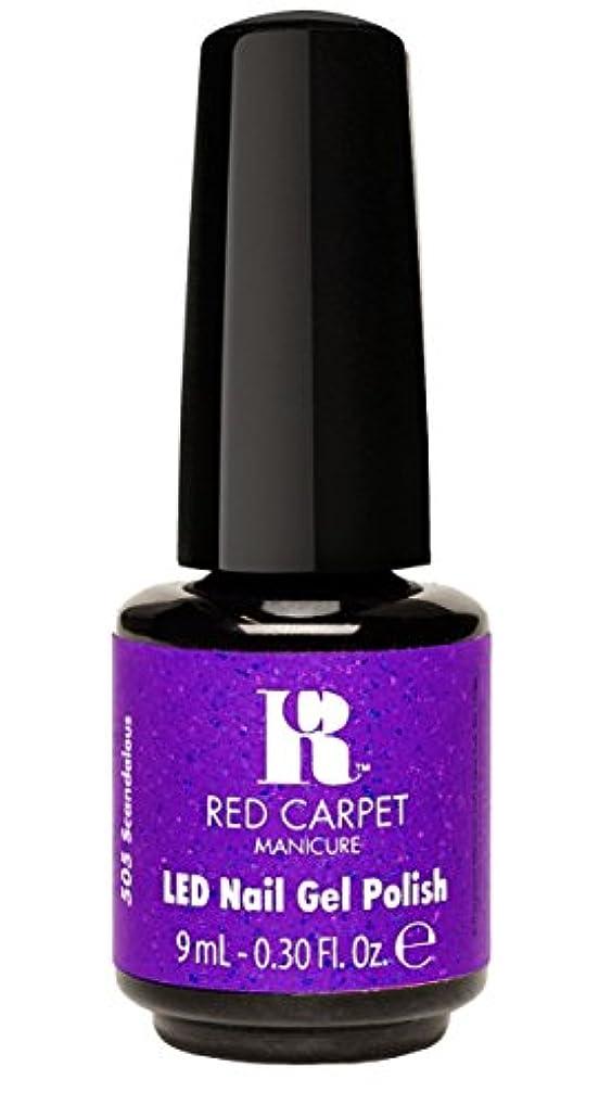 宗教銀行おっとRed Carpet Manicure - LED Nail Gel Polish - Designer Series - Scandalous - 0.3oz/9ml