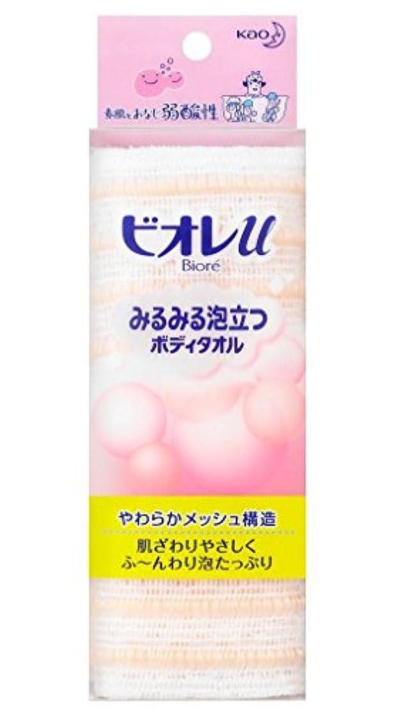 因子競う池【花王】ビオレu みるみる泡立つボディタオル ピンク 1枚 ×10個セット