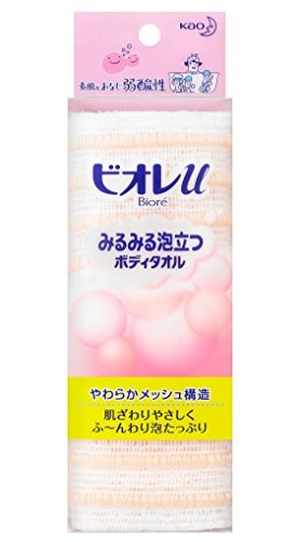 地殻パイル不規則な【花王】ビオレu みるみる泡立つボディタオル ピンク 1枚 ×10個セット