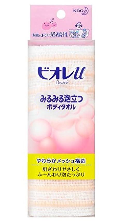 リーフレット血統拮抗する【花王】ビオレu みるみる泡立つボディタオル ピンク 1枚 ×5個セット