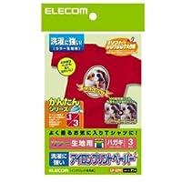 【まとめ 5セット】 エレコム アイロンプリントペーパー(洗濯に強い) EJP-SCPH1
