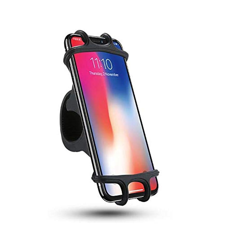 さらに放散する有限HeFuo 自転車ホルダー 自転車スマホホルダー バイクスマホホルダー 固定用シリコンバンド 脱着簡単 取り外し可能 脱落防止 携帯スタンドGPSナビ 4.0-6.2インチのスマホに対応 iPhone/HUAWEI Android等多機種対応